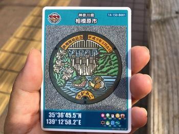 E8DDA4BD-5B35-43AE-B75F-41E2F2364367.jpeg